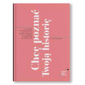 okładka książki dla przyjaciółki - grafika